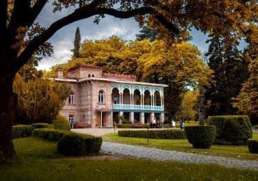 Резиденция Цинандали