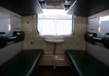 Treno da Tbilisi a Yerevan all'interno della foto