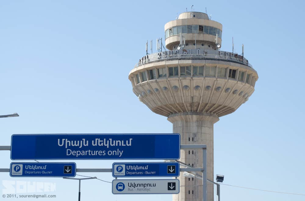 Yerevan airport departure sign on the road