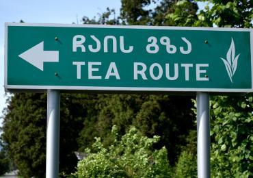 Tea Route road sign in Georgia