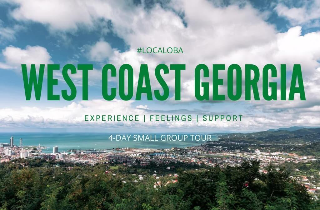 Weste coast Georgia small group tours banner